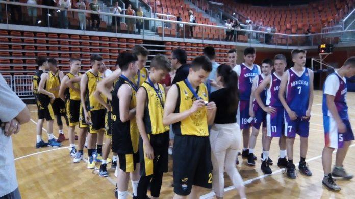 Rezultati završnice prvenstva košarkaške Lige mladih KS Zenica