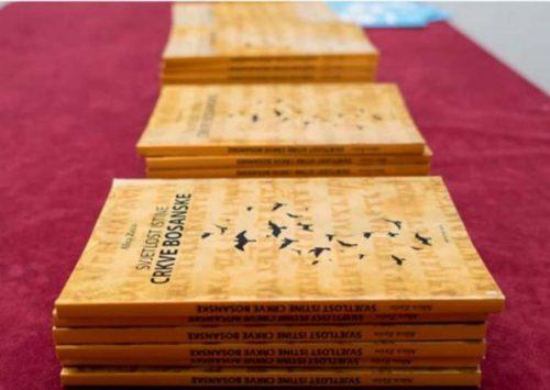 """U Muzeju grada promovisana knjiga """"Svjetlost istine Crkve bosanske"""""""